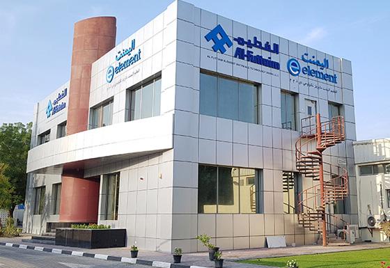 Al Futtaim Engineering