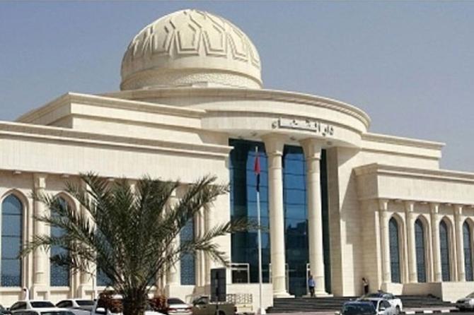 Ajman Court